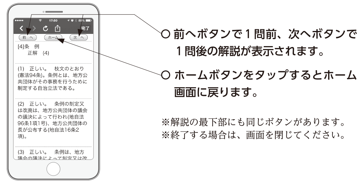 fig-smartphone02